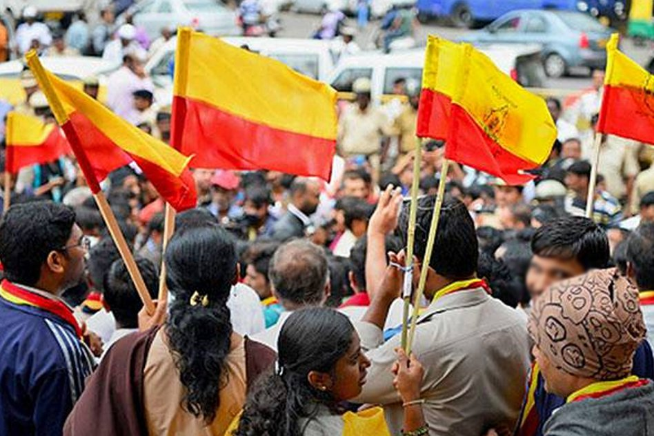 Learn Kannada Within 6 Months Or Get Fired: Kannada Development Authority To Bank Employees