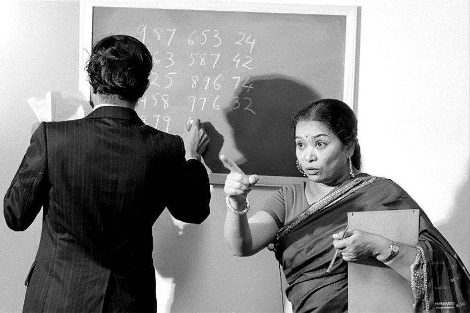 Shakuntala Devi: The Human Computer !