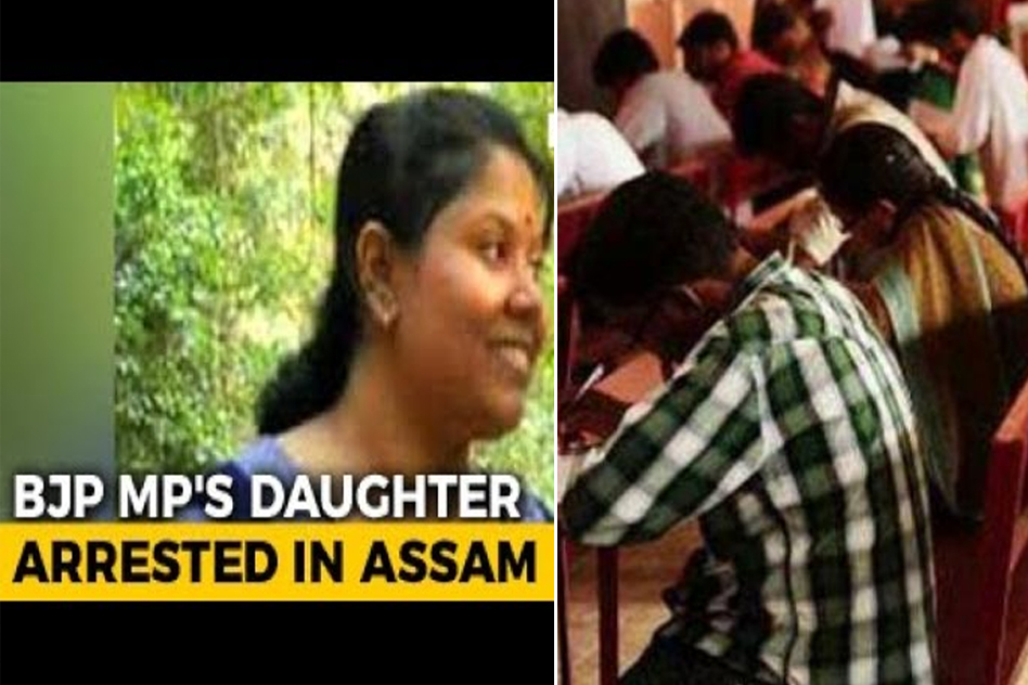 Guwahati: BJP MP's Daughter Among 19 Arrested For Assam Civil Service Exam Scam