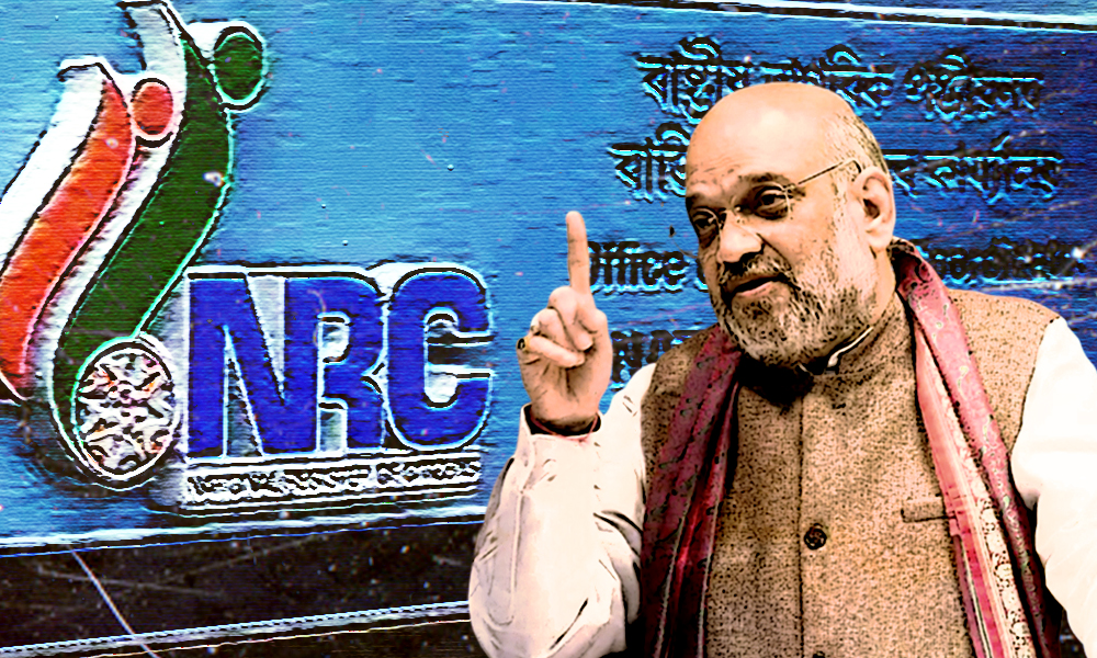 Home Ministry NRC