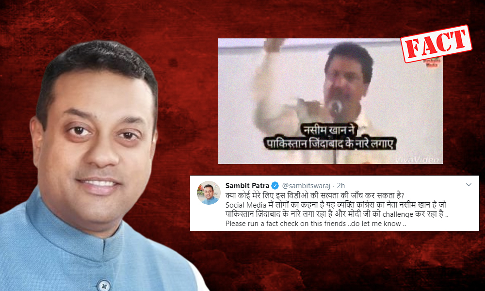 Fact Check: No, Maharashtra Congress MLA Naseem Khan Did Not Say Pakistan Zindabad