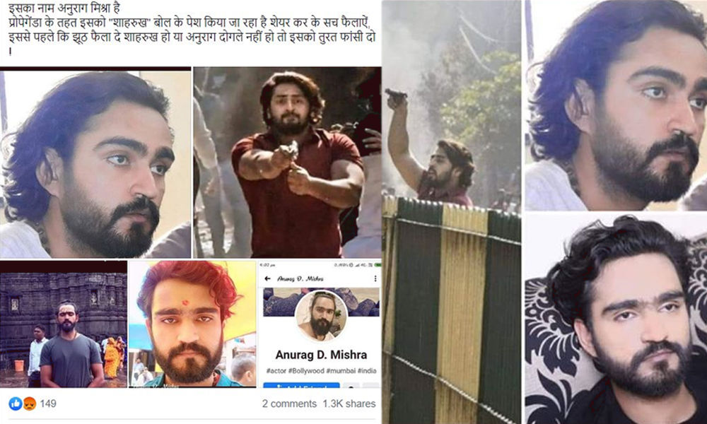 Fact-Check: No, Jaffrabad Shooter In Red T-Shirt Is Not Mumbais Actor Anurag Mishra