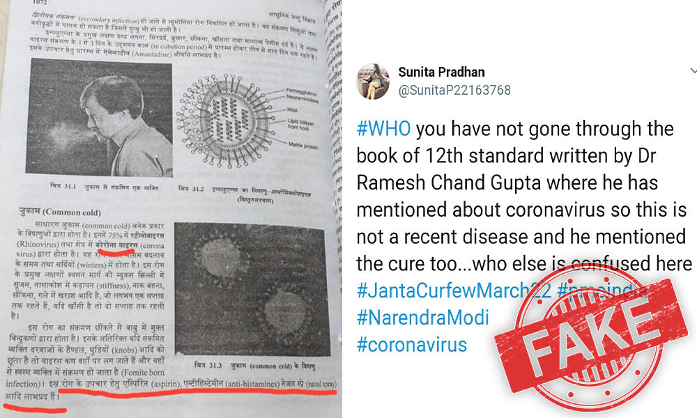 Fact Check: COVID-19 Cure Claims In UP Board