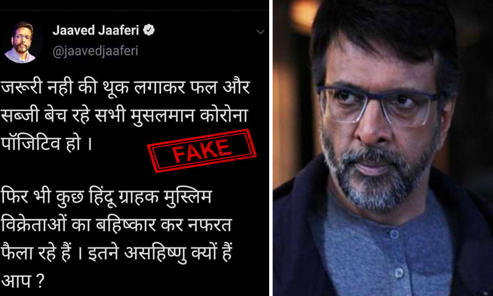 Fact Check: Did Jaaved Jaaferi Allege Hindus Are Spreading Hatred?