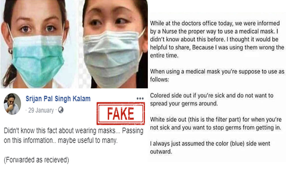 Fact Check: Viral Graphic Promotes Wrong Way Of Wearing Surgical Masks