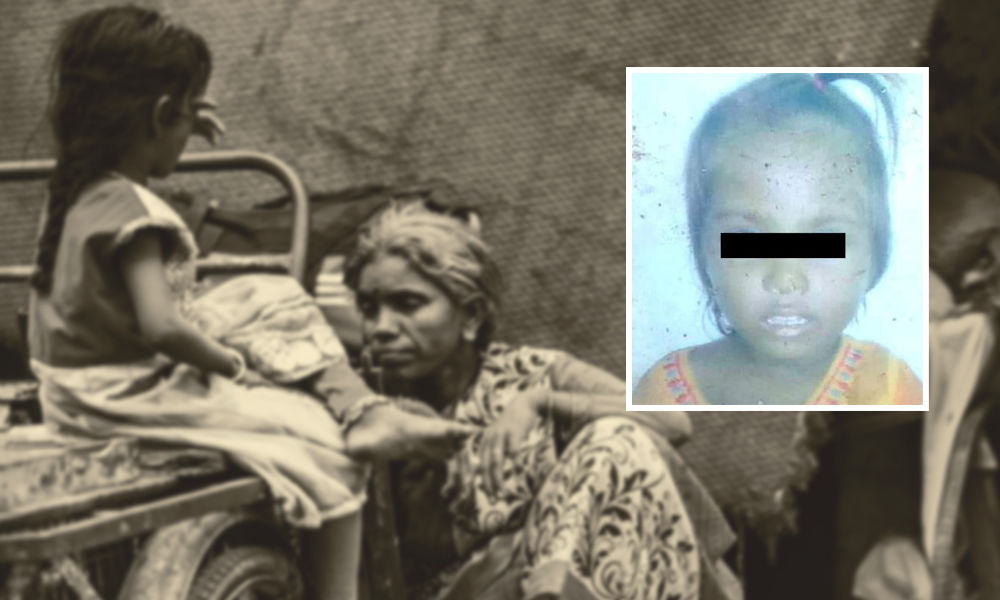 Jharkhand: Five-Yr-Old Girl Dies Of Alleged Starvation In Latehar As Family Struggles With No Wages, Grains