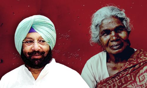 Punjab CM To Rescue 70-Yr-Old Woman Told To Vacate House, Tells District Administration To Pay Her Rent, Medical Bills