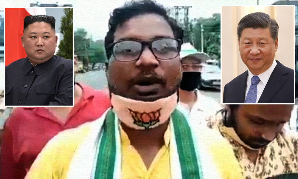 BJP Workers In West Bengal Mistake Kim Jong-Un For Xi Jinping, Burn His Effigy In Protest Against China