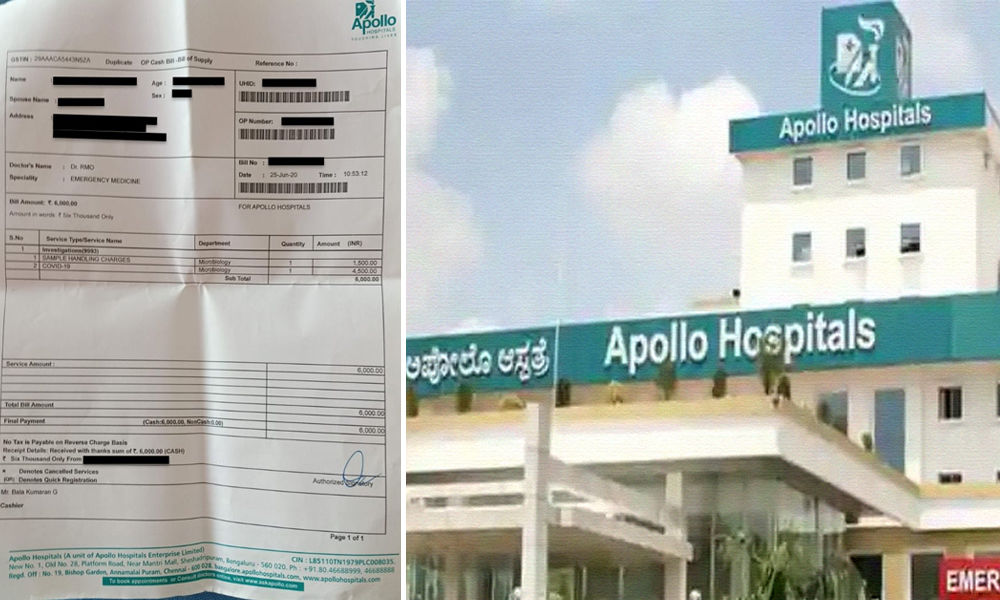 Karnataka Govt Issues Notice To Apollo Hospital For Overcharging Patient For COVID-19 Test