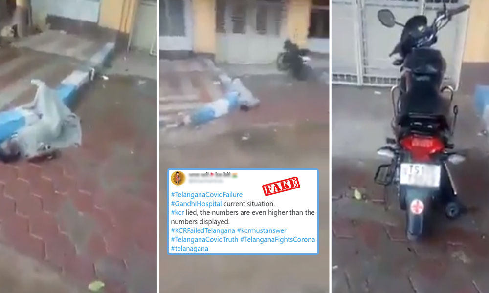 Fact Check: Old Video Shared With Claim Of Dead Bodies Dumped Outside Gandhi Hospital, Hyderabad Amid Covid-19
