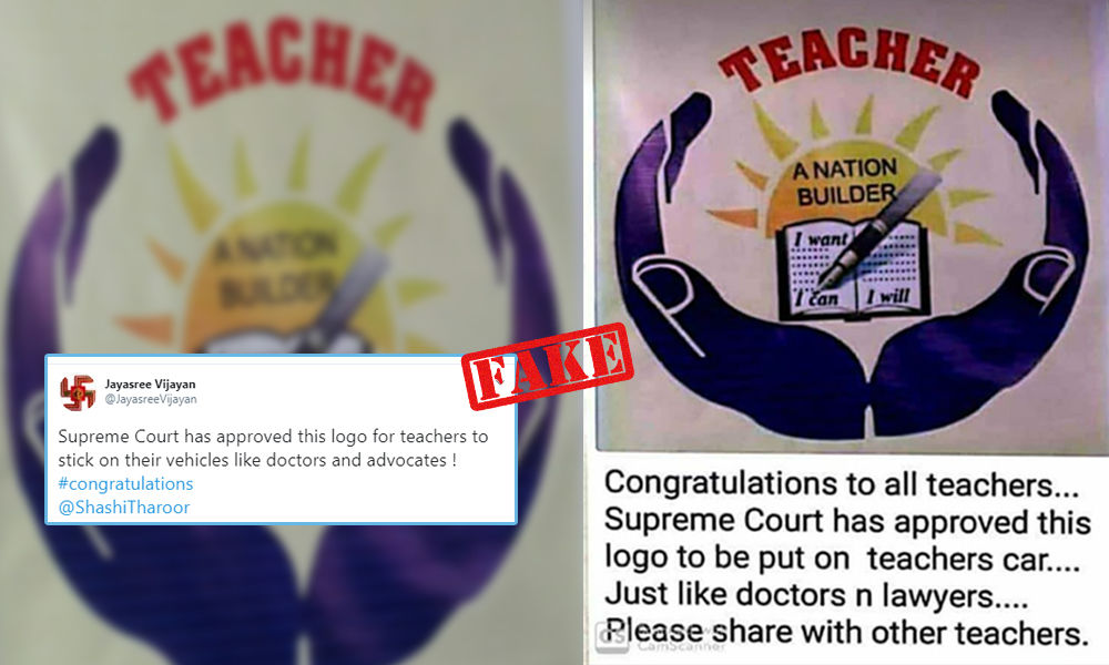 Fact Check: Did The Supreme Court Approve A Logo For Teachers?