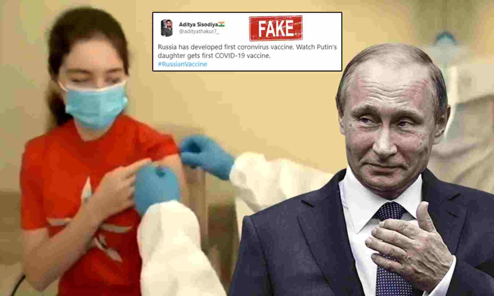 Video Of Volunteer For Human Trial Falsely Shared As Putin S Daughter Getting Coronavirus Vaccine Shot