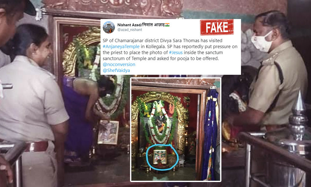 Fact Check: SP Divya Thomas Didnt Force Priest To Place Christ Photo In Temple Shrine