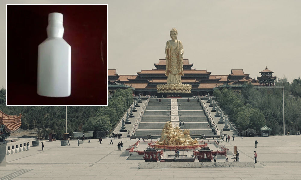 China: Xinjiang Government Forcing Unproven Medicine On People Amid COVID-19