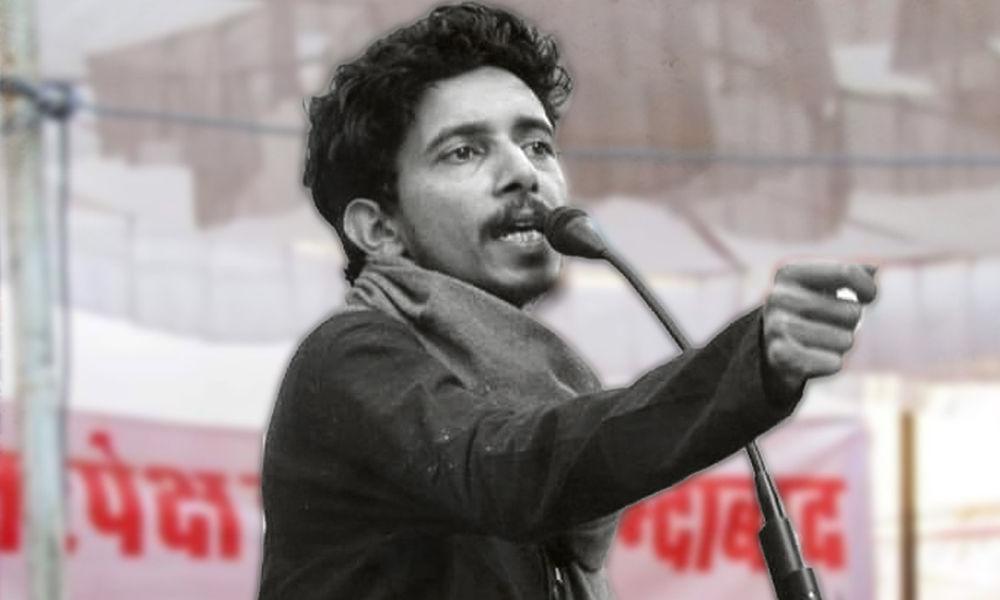 Anti-CAA Protest: AMU Student Sharjeel Usmani Gets Bail On Account Of Good Academic Record