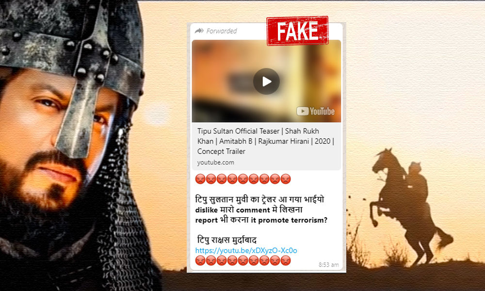 Fact Check: Viral Posts Ask For Boycotting Shah Rukh Khan Movie Which Doesnt Exist