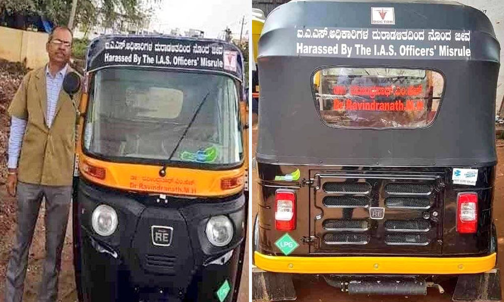 Harassed By IAS Officers Misrule, Government Doctor Turns Into Auto Driver