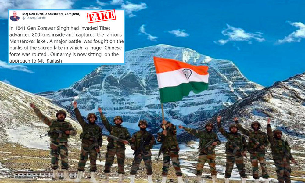 Fact Check: Morphed Photo Shared As Indian Army Capturing Kailash Mountain