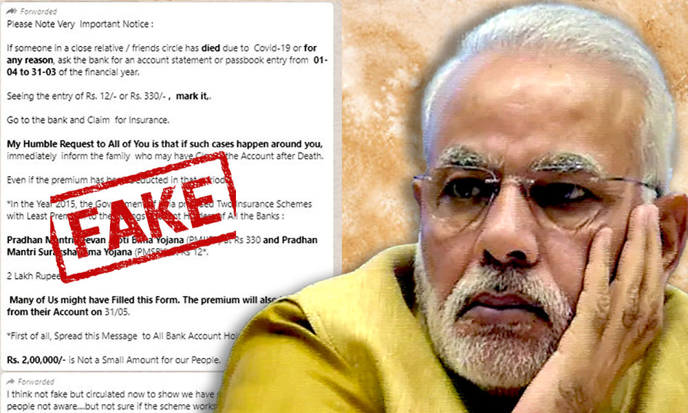 Fact Check: Misleading WhatsApp Forward Says Govt Insurance Scheme May Be Availed For COVID-19 Deaths