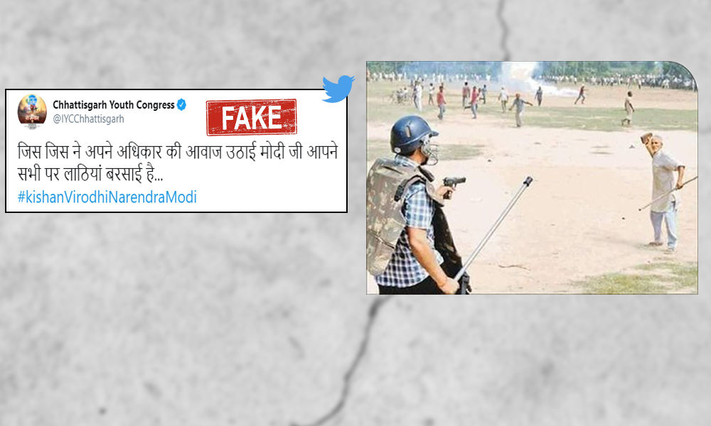 Fact Check: Old Photo Shared As State Crackdown On Recent Farmers Protests