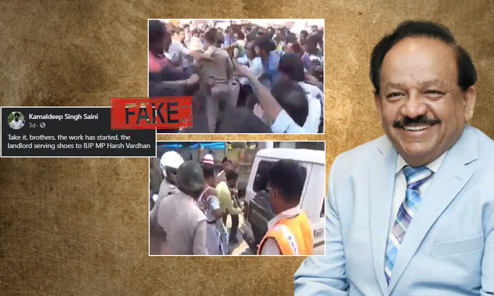 Fact Check: Viral Video Shared With Claim That BJP MP Harsh Vardhan Was Assaulted By Public