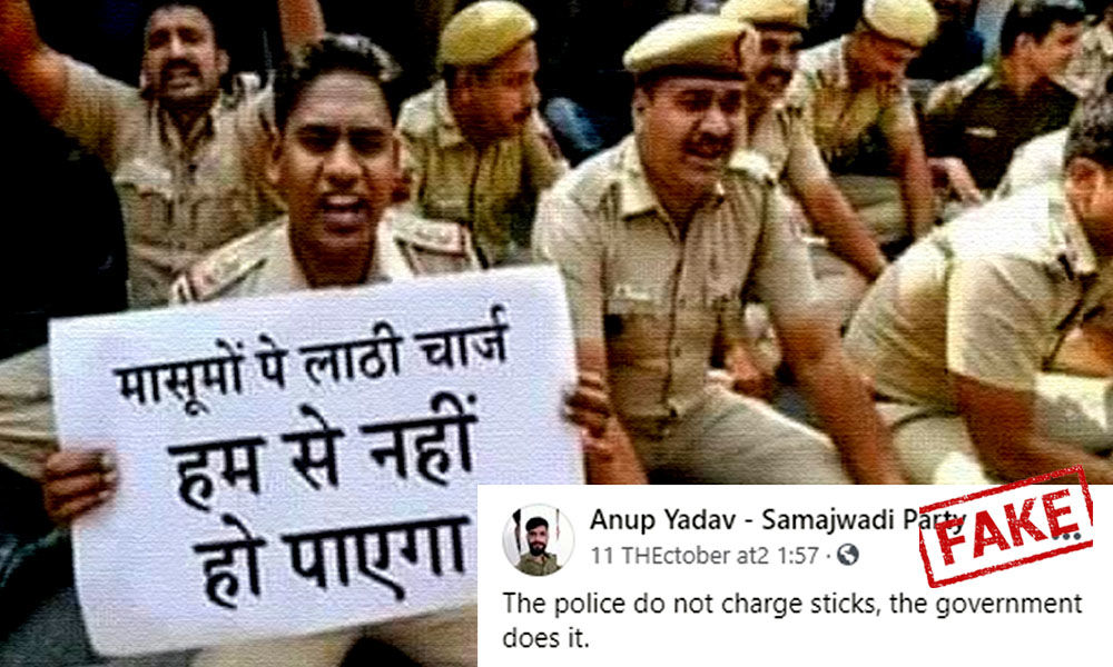Fact Check: Photo Of Policemen Protesting With Morphed Placard Saying We Cannot Lathi-Charge Innocent People Viral