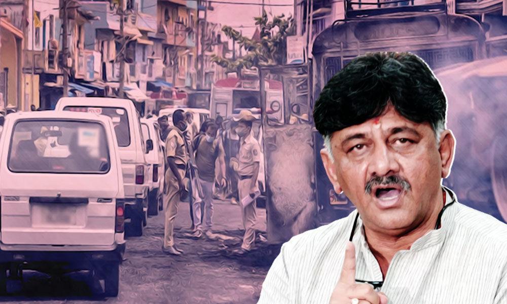 Wont Sack Congressmen Named In Bengaluru Riots Chargesheet: State Congress President DK Shivakumar