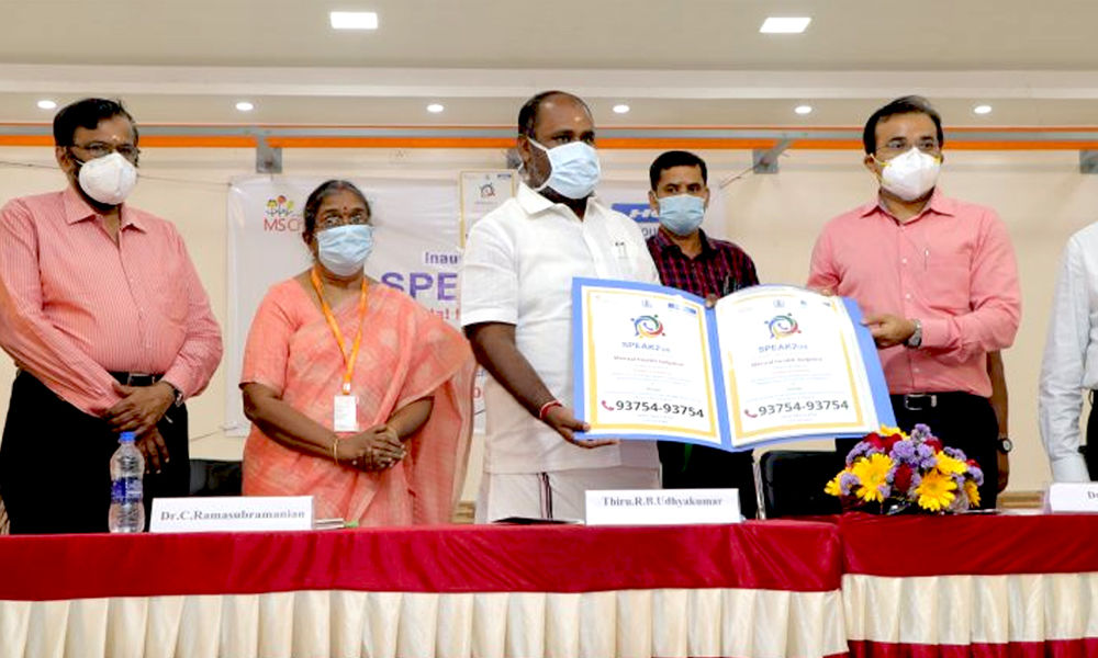 HCL Foundation Launches Mental Health Helpline In Madurai Under Happy Schooling Project