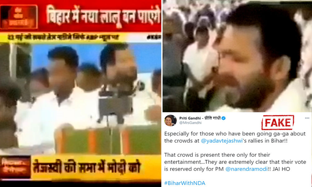 Fact Check: BJP Mahila Morcha Head Shares Old Video To Claim People Coming In Tejashwi Yadavs Rally Support PM Modi