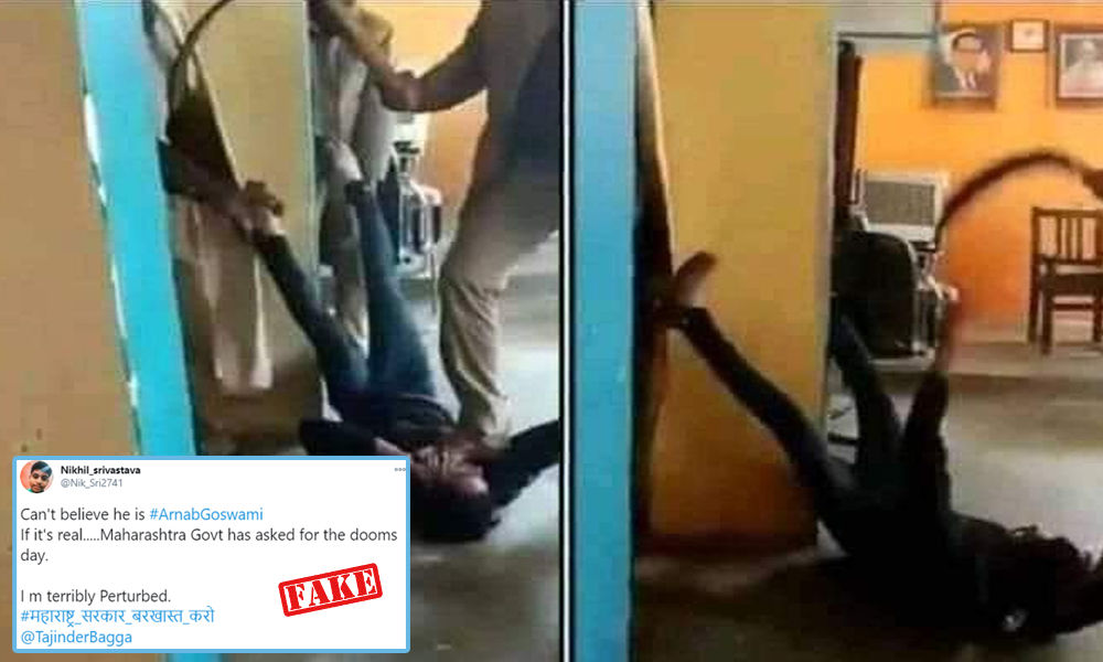 Fact Check: Photos Viral With False Claim Of Arnab Goswami Being Thrashed by Maharashtra Police