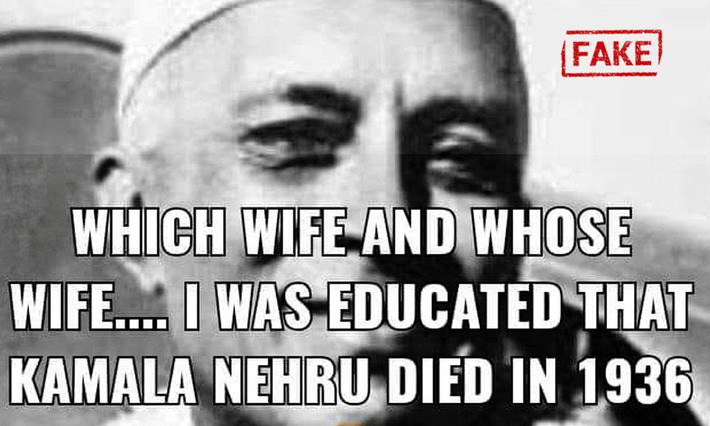 Fact Check: Photoshopped Tweet Of Priyanka Gandhi Maligning Nehru Goes Viral