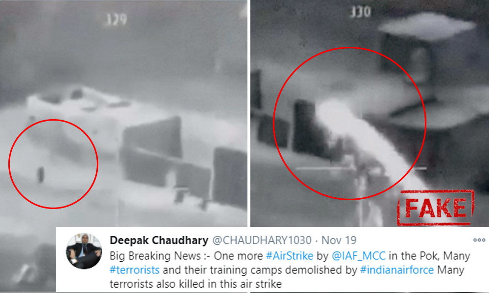 Fact Check: No, The Viral Video Is Not Of The Airstrike Done By Indian Army In PoK