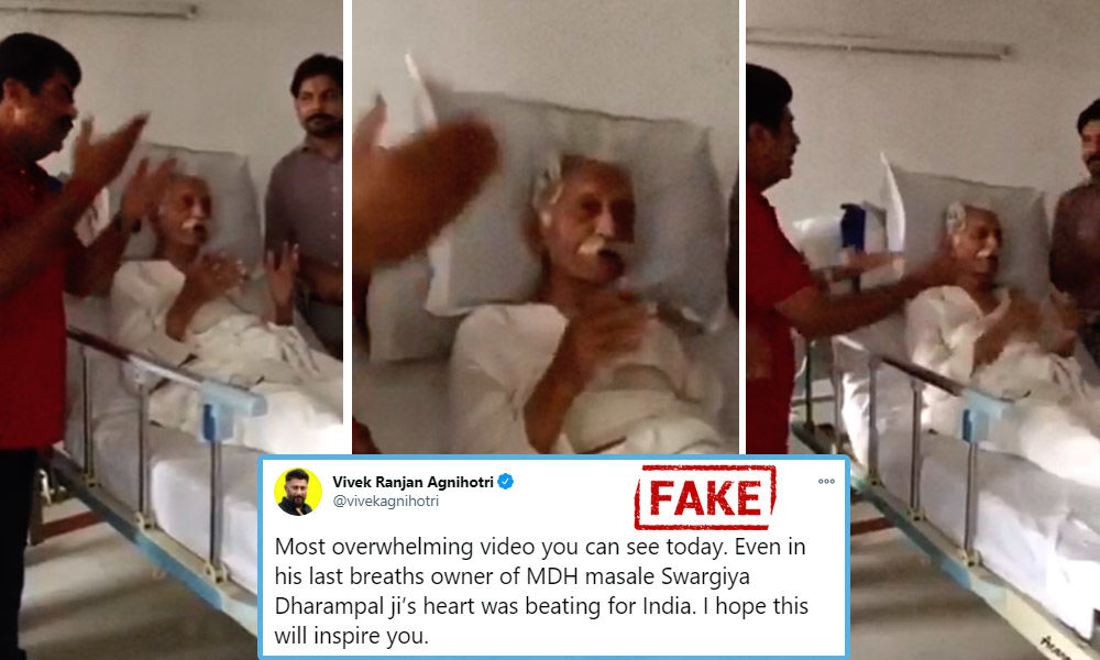 Fact Check: Old Video Goes Viral With Claim MDH Spices Owner Mahashay Dharampal Gulati Grooved To Patriotic Song In His Last Moments