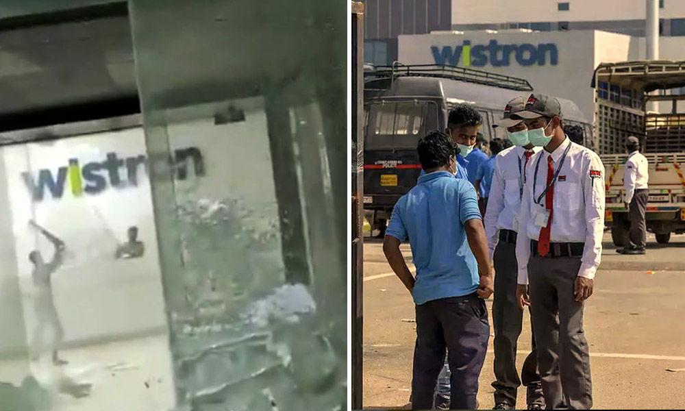 Karnataka iPhone Plant Violence: What Triggered Vandalism At Wistron Corp
