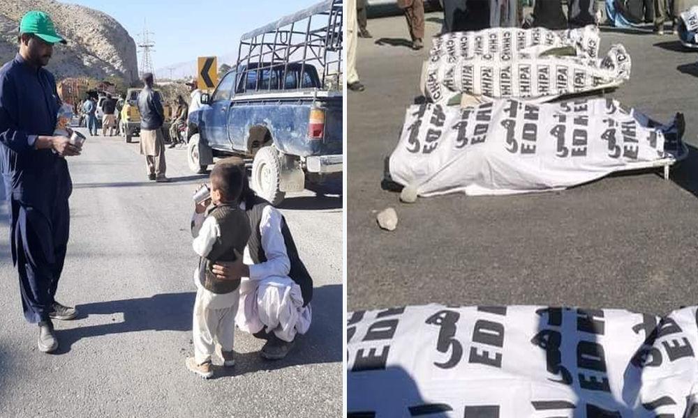 Pakistan: 11 Coal Miners From Minority Shia Hazara Community Shot Dead By ISIS