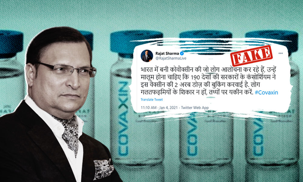 Fact Check: India TVs Anchor Rajat Sharma Falsely Claims 190 Countries Have Booked 2 Billion Doses Of Covaxin