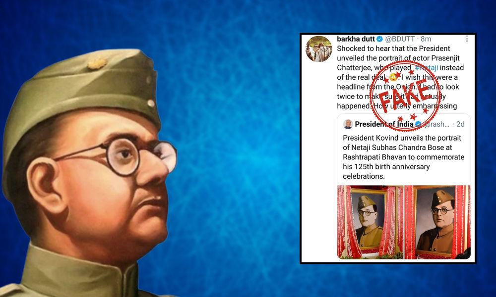 Fact Check: Portrait Unveiled By President Ram Nath Kovind At Rashtrapati Bhavan Is Of Netaji Subhash Chandra Bose