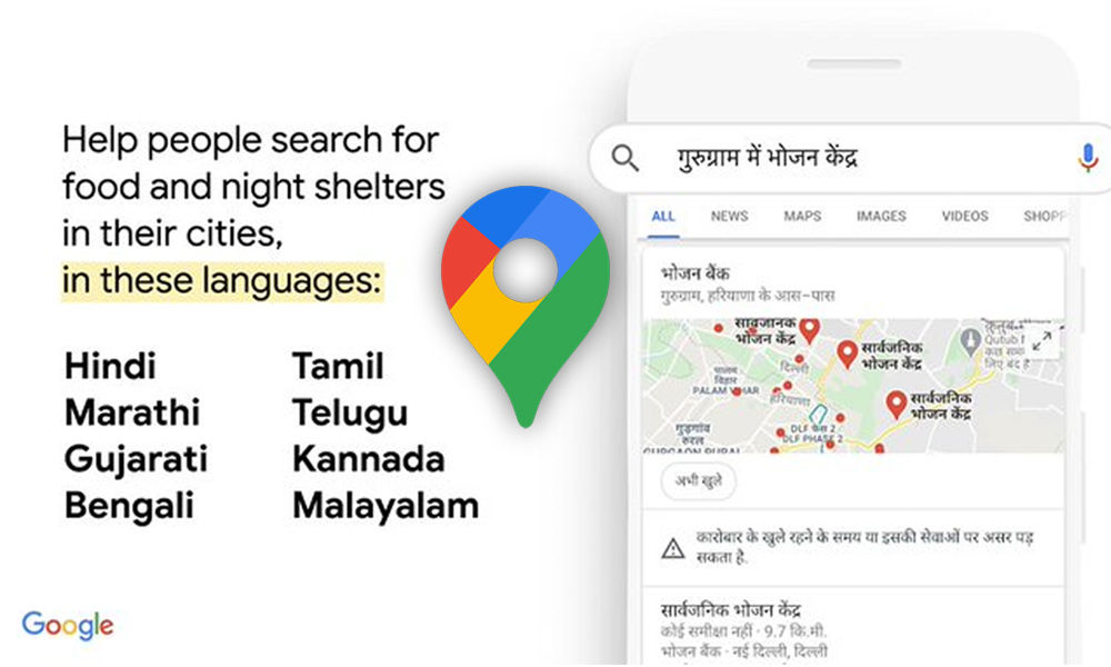 Navigation Made Easier! Google Maps Now Available In 10 Languages For Indian Users