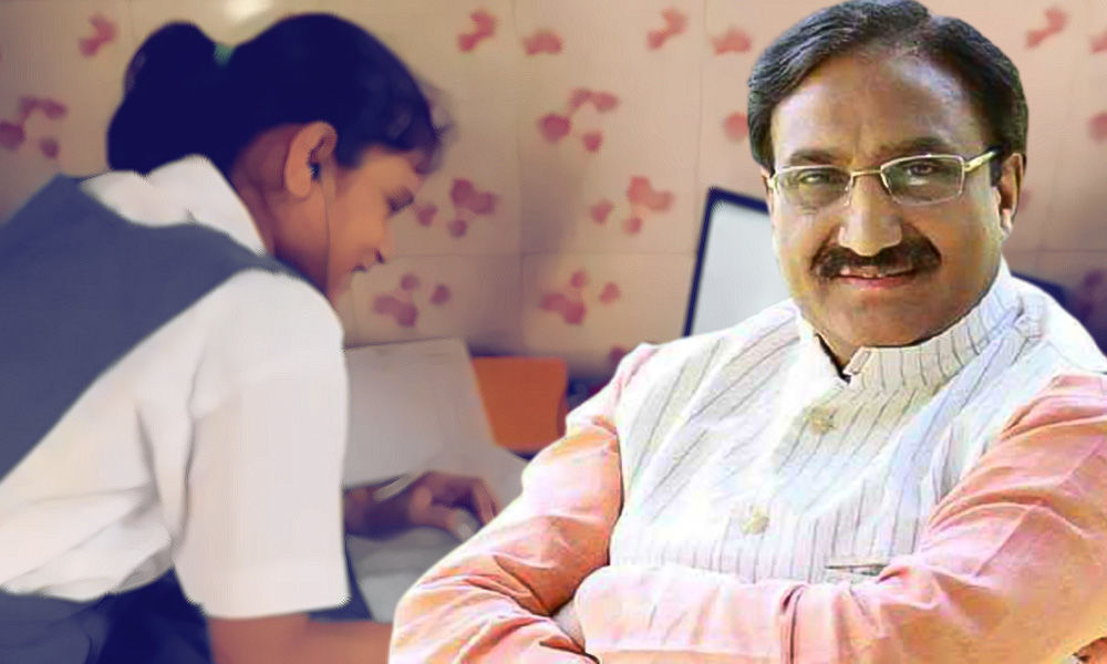 Virtual University To Be Set Up To Boost Technology Adoption In Education Sector: Govt
