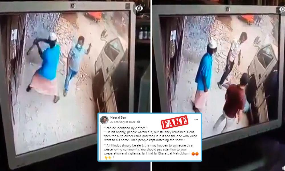 Fact Check: Video From Sri Lanka Shared As Muslim Man Beating Hindu In India