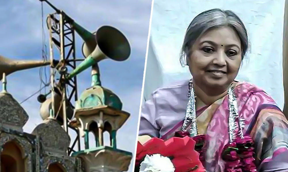 UP: Mosque In Prayagraj Reduces Volume Of Loudspeakers After Receiving Complaint About Azan