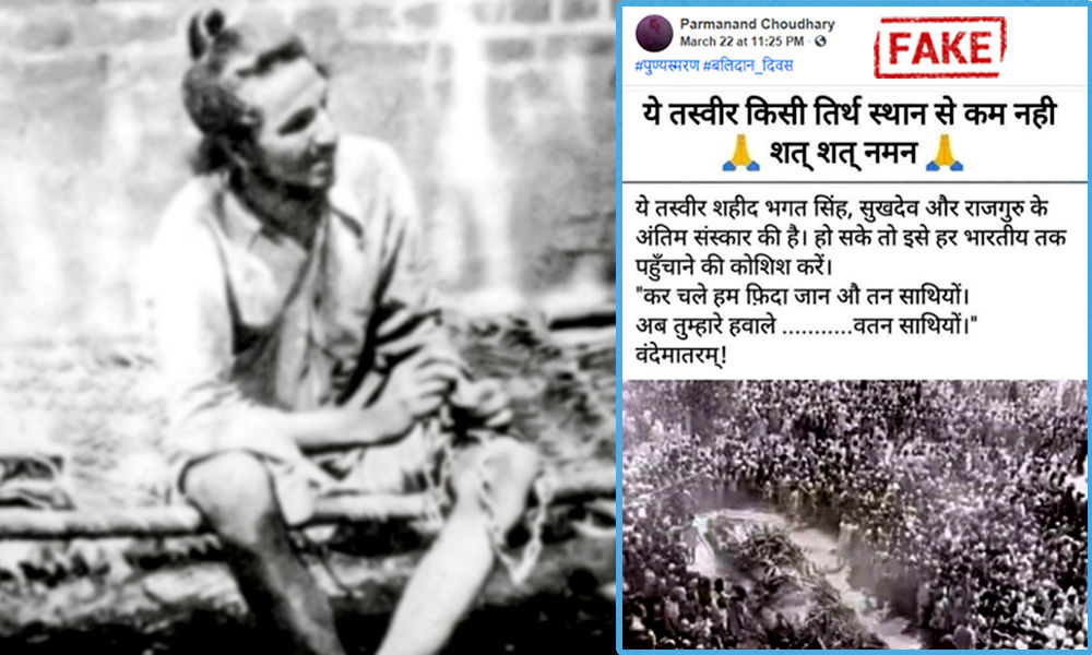 Fact Check: No, The Viral Image Of Crowd Around Funeral Is Not Of Bhagat Singhs Last Rites