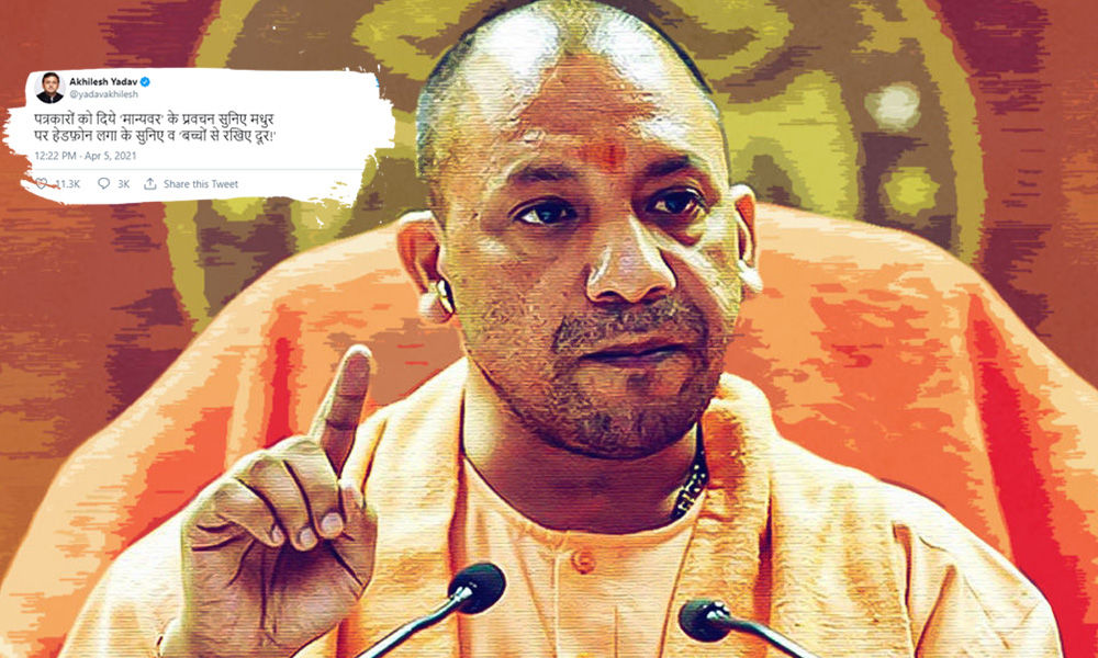 Use Headphones! Viral Video Of CM Adityanath Abusing Cameraperson Sparks Row