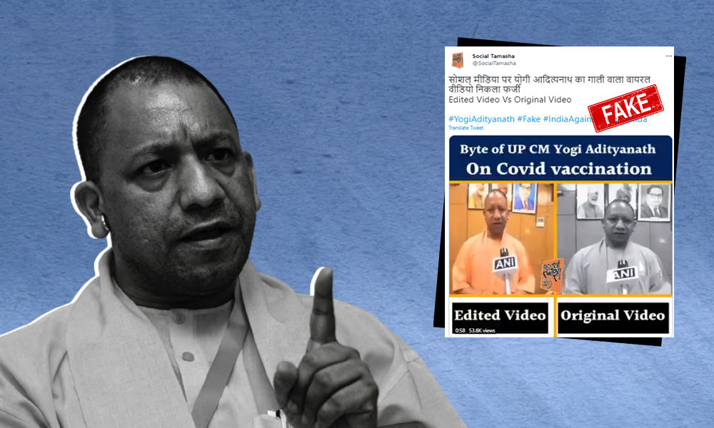 UP CM Did Use Expletive Word; Viral Video Isnt Edited As Claimed By Right-Wing Ideologues