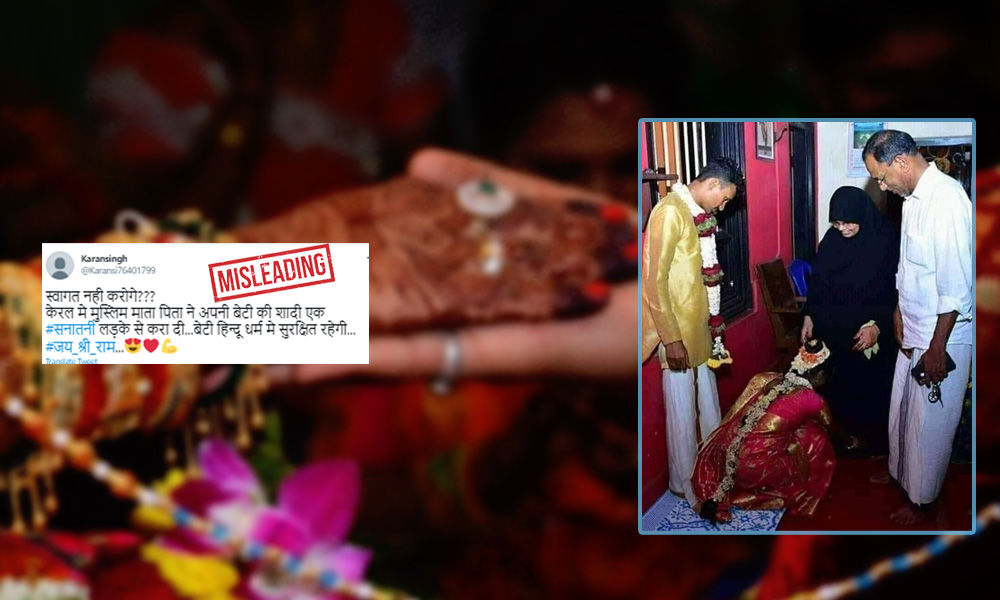 No, The Viral Image Is Not Of  Muslim Couple Marrying Their Daughter To A Hindu Boy