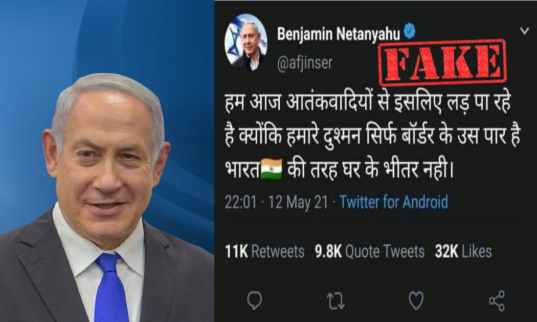 Fake Tweet Of Israel PM In Regard To Indias Fight Against Terrorism Viral