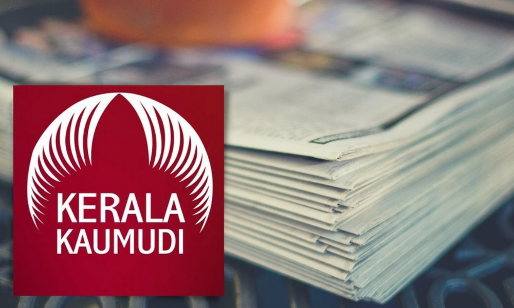 Malayalam Newspaper Terminates Journalist For Harassing, Moral Policing Woman Colleague