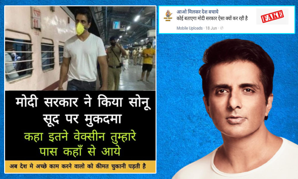Fact Check: Modi Government Has Not Filed Any Case Against Sonu Sood