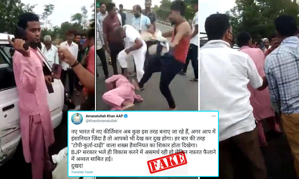 Video Of A Man Thrashed After Road Accident In Amravati Shared With False Communal Spin