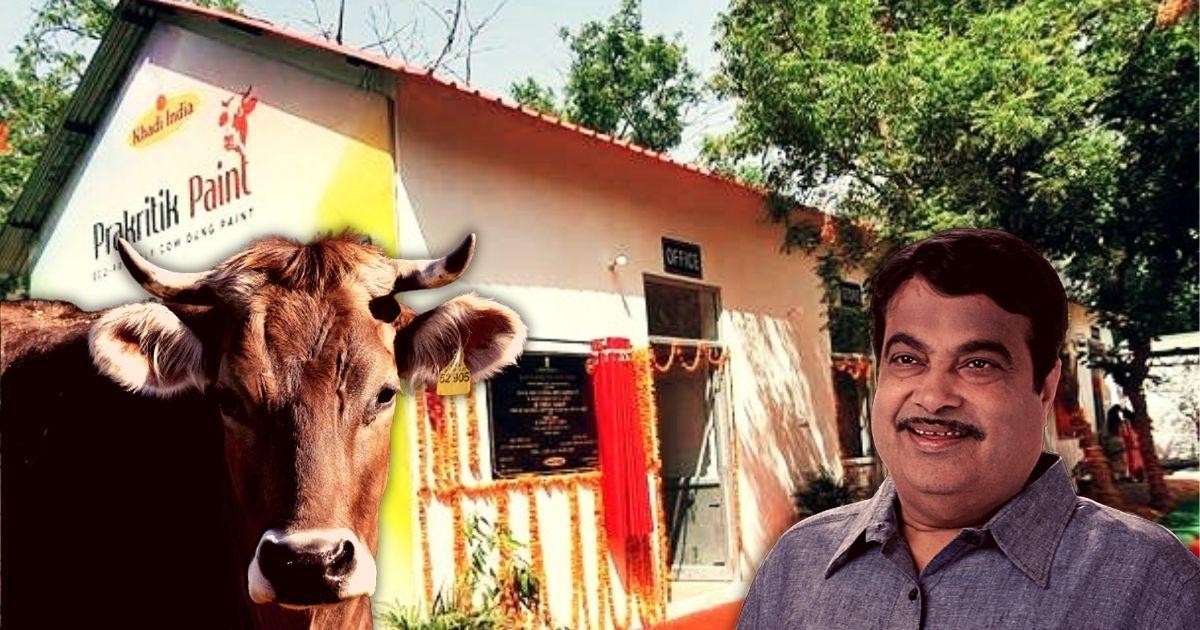 Nitin Gadkari Becomes Brand Ambassador Of Indias First Eco-Friendly Cow Dung Paint